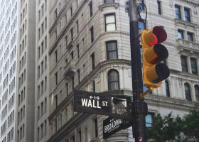 Με οριακές μεταβολές και μικτές τάσεις έκλεισε σήμερα η Wall Street - Κεντρική Εικόνα