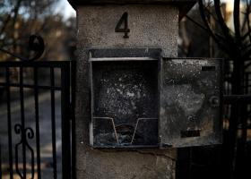 Απαλλαγή 2.519 πυρόπληκτων ιδιοκτητών ακινήτων από τον ΕΝΦΙΑ - Κεντρική Εικόνα