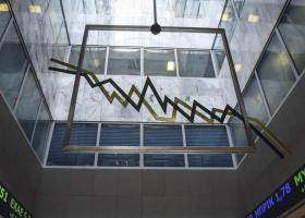 Χ.Α.: Το rebalancingέφερε τζίρο και κλείσιμο στα υψηλά ημέρας - Κεντρική Εικόνα