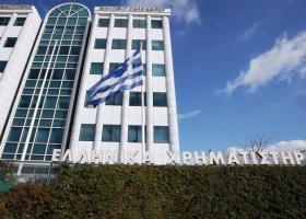 Ελληνικό Χρηματιστήριο: Απαγόρευση του short selling από την Επιτροπή Κεφαλαιαγοράς - Κεντρική Εικόνα