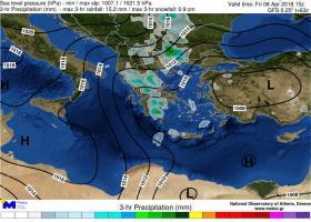 Meteo: Φθινοπωρινός ο καιρός από την Πέμπτη - Κεντρική Εικόνα