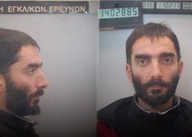 Κείμενο-παρέμβαση Χατζηβασιλειάδη: Η «Επαναστατική Αυτοάμυνα» δεν υφίσταται, οι δύο συλληφθέντες δεν έχουν σχέση - Κεντρική Εικόνα
