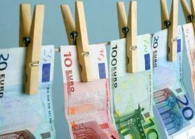 Αυστηρότερο πλαίσιο ελέγχων και προστίμων για το ξέπλυμα μαύρου χρήματος - Κεντρική Εικόνα