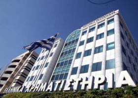 Greek Investment Roadshow: Ραντεβού 26 εισηγμένων με διεθνή funds - Κεντρική Εικόνα