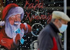 Κορωνοϊός-Χριστούγεννα: Στο... τραπέζι σενάρια σκληρών τοπικών lockdown - Ανησυχία για Δ. Αττική και Κοζάνη - Κεντρική Εικόνα