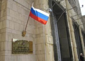 Ρωσία: Παράνομες οι νέες αμερικανικές κυρώσεις - Κεντρική Εικόνα