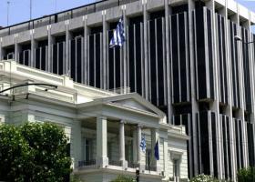 Καταδίκη ΥΠΕΞ για τις φθορές στην πρεσβεία της Γαλλίας από αντιεξουσιαστές  - Κεντρική Εικόνα