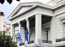 ΥΠΕΞ: Τηλέφωνα επικοινωνίας για Έλληνες στο Μόναχο - Κεντρική Εικόνα