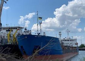 Η σύλληψη του ρωσικού τάνκερ από την Ουκρανία είχε στόχο να προκαλέσει ένταση στις σχέσεις με τη Ρωσία - Κεντρική Εικόνα