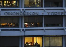 Στην Αθήνα οι θεσμοί στο πλαίσιο της 4ης μεταμνημονιακής αξιολόγησης - Κεντρική Εικόνα