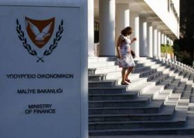 H Κύπρος επιστρέφει αύριο στις αγορές - Κεντρική Εικόνα