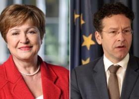 ΔΝΤ: Κανένας υποψήφιος δεν συγκεντρώνει την απαιτούμενη πλειοψηφία για το χρίσμα - Κεντρική Εικόνα