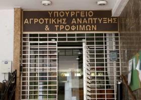 «Έπεσαν» οι τελικές υπογραφές για τη δημιουργία του Ταμείου Εγγυήσεων Αγροτικής Ανάπτυξης - Κεντρική Εικόνα