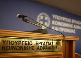 Υπ. Εργασίας κατά των «Νέων» για τις περικοπές των συντάξεων - Κεντρική Εικόνα