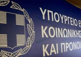 Υπουργείο Εργασίας: Ποσό 35 εκατ. ευρώ για την ενίσχυση των αποθεματικών του κλάδου ανεργίας - Κεντρική Εικόνα