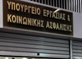 Υπουργείο Εργασίας: Στοχευμένοι έλεγχοι σε ολόκληρη τη χώρα για αδήλωτη εργασία - Κεντρική Εικόνα