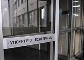 Διευκρινίσεις του υπουργείου Εσωτερικών για τους ετεροδημότες - Κεντρική Εικόνα