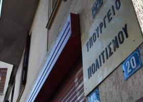 Ανευ αντικειμένου η αυριανή απεργία των εργαζομένων στον Πολιτισμό, επιμένει το υπουργείο - Κεντρική Εικόνα