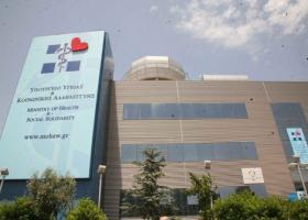 Πήρε ΦΕΚ η προκήρυξη για 1.116 θέσεις σε φορείς του υπ. Υγείας - Κεντρική Εικόνα