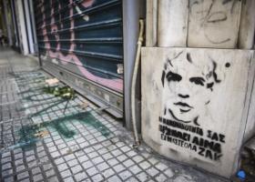 Φασιστική επίθεση κατά δημοσιογράφου στον τόπο δολοφονίας του Ζακ - Κεντρική Εικόνα