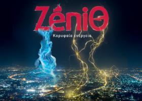 ΖeniΘ: Συνεργασία με ΑΧΑ για περισσότερες τεχνικές υπηρεσίες σε σπίτι και επιχείρηση - Κεντρική Εικόνα
