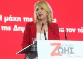 Δούρου: Δεν θα υποχωρήσουμε σπιθαμή από την προάσπιση του κοινωνικού κράτους - Κεντρική Εικόνα