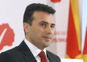 Επίσκεψη εργασίας του πρωθυπουργού της ΠΓΔΜ στην Φρανκφούρτη - Κεντρική Εικόνα
