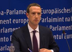 Σκάνδαλο Facebook: Εξηγήσεις έδωσε ο Zuckerberg στο ευρωκοινοβούλιο - Κεντρική Εικόνα