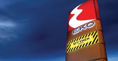 Πετρέλαιο θέρμανσης με την εγγύηση της ΕΚΟ και στη χαμηλότερη τιμή - Κεντρική Εικόνα
