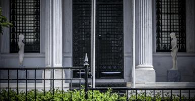 Σύσκεψη κυβέρνησης - τραπεζών για «κόκκινα» δάνεια και πρώτη κατοικία - Κεντρική Εικόνα
