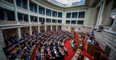 Την Πέμπτη η ψηφοφορία για τη Συνταγματική Αναθεώρηση - Οι θέσεις των κομμάτων - Κεντρική Εικόνα