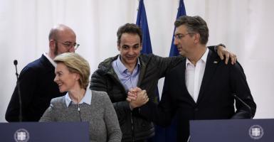 Στήριξη 700 εκατ. ευρώ από την ΕΕ - Κεντρική Εικόνα