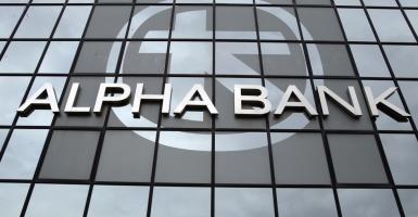 Alpha Bank: Έπαυσε η χρήση των εγγυήσεων του Ελληνικού Δημοσίου - Κεντρική Εικόνα