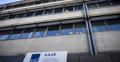 ΑΑΔΕ: Συνεχίζονται οι συμψηφισμοί για την έκπτωση 25% επί του ΦΠΑ Απριλίου - Κεντρική Εικόνα