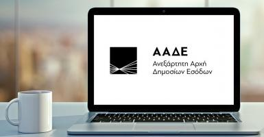 myAADE: Η νέα ψηφιακή πλατφόρμα που αντικαθιστά το Taxisnet - Κεντρική Εικόνα