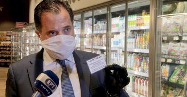 Γεωργιάδης: «Εξετάζεται το κλείσιμο των σούπερ μάρκετ τις Κυριακές» - Κεντρική Εικόνα