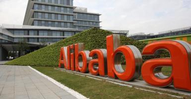 O κινεζικός κολοσσός Alibaba τίναξε την... μπάνκα στις πρώτες 9 ώρες της «Ημέρας των Εργένηδων» - Κεντρική Εικόνα