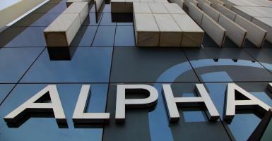 Πάνω από 800 εργαζόμενοι της Alpha Bank αποδέχτηκαν το πρόγραμμα εθελουσίας - Κεντρική Εικόνα