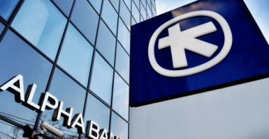 Alpha Bank: Με μοντέλο Eurobank για μείωση των NPEs - Κεντρική Εικόνα