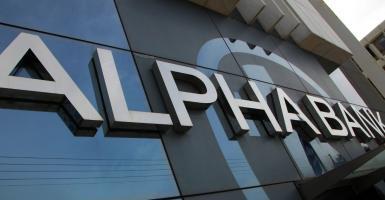 Alpha Bank: Συμφωνία με Davidson Kampner για πώληση κόκκινων δανείων 10,8 δισ - Κεντρική Εικόνα