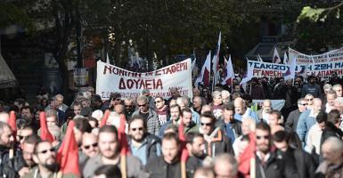 Μαζικές ήταν οι συγκεντρώσεις της πανελλαδικής πανεργατικής απεργίας - Κεντρική Εικόνα