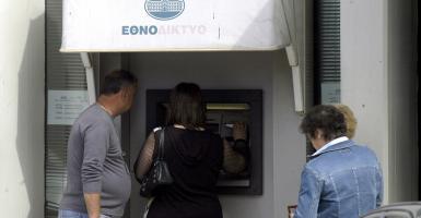 Αυξήσεις-φωτιά για όσους κάνουν αναλήψεις από ΑΤΜ άλλων τραπεζών - Κεντρική Εικόνα