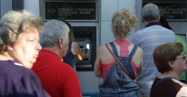 Συντάξεις Αυγούστου: Την Παρασκευή οι πρώτες πληρωμές – Αναλυτικά οι ημερομηνίες ανά Ταμείο - Κεντρική Εικόνα