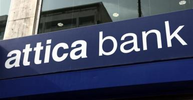 Attica Bank: Καλύφθηκε κατά 44,90% η αύξηση μετοχικού κεφαλαίου - Κεντρική Εικόνα