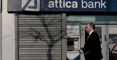 Τράπεζα Αττικής: Νέο πρόγραμμα εθελουσίας εξόδου - Κεντρική Εικόνα