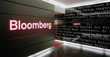 Bloomberg: Η απόδοση των διετών ελληνικών ομολόγων είναι χαμηλότερη από αυτή των αμερικανικών - Κεντρική Εικόνα