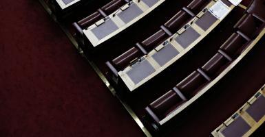 Νομοθετικός «πυρετός» στη Βουλή: Ποια νομοσχέδια έρχονται προς ψήφιση - Κεντρική Εικόνα