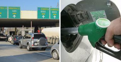 Τέλος η φθηνή βενζίνη από τη Βουλγαρία - Κεντρική Εικόνα