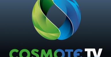 Νέα υπηρεσία COSMOTE TV MULTIROOM - Κεντρική Εικόνα