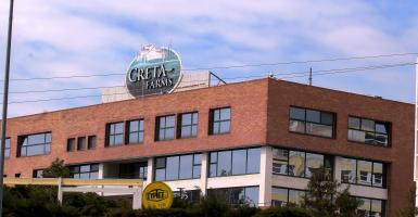 Creta Farms: Γιατί αλλάζει όνομα από 23 Ιουνίου-Η νέα επωνυμία - Κεντρική Εικόνα